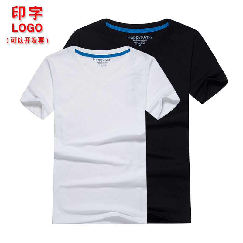 Work clothes short sleeve T-shirt lovers wear mens and womens round neck advertising culture bottomed shirt custom printing logo