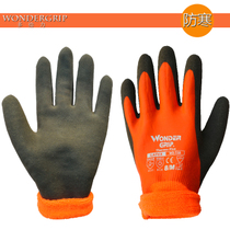 Multi-Force horticultural labor Protection Gloves anti-thorn warm gloves latex cold anti-skid waterproof work Gloves