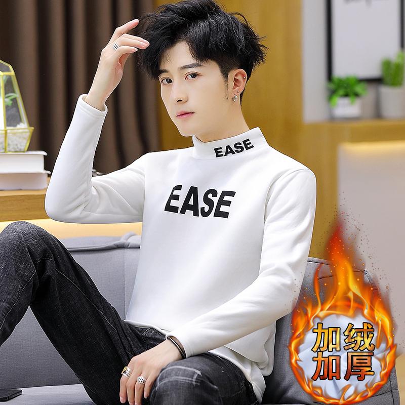新款秋冬季加绒长袖T恤男韩版潮半高领卫衣青少年打底衫上衣P15