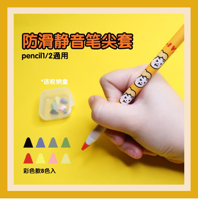 Наборы карандашей / Наборы фломастеров Артикул 602122919286