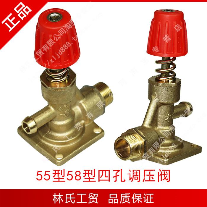 熊�/神��/高�呵逑�C/洗�泵/刷�器/�C水��配件55型58型/�{�洪y