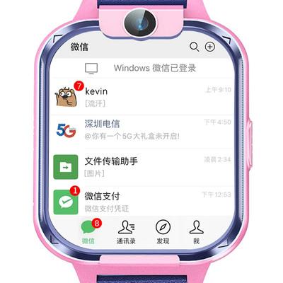 小天才电话手表z6官方旗舰店正品z7限量版4G定位z5最新版z8儿童d2