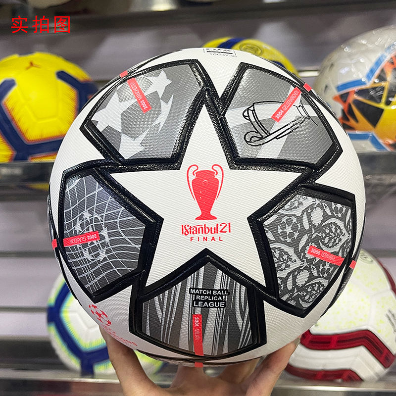 Football 2021 Champions League no.4/5 match ball with skin adhesive and non slip particles