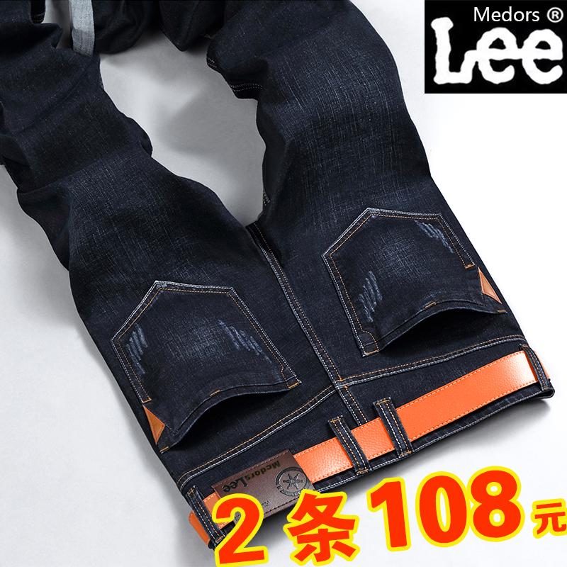 2019秋季弹力男士黑色修身牛仔裤满60元可用10元优惠券