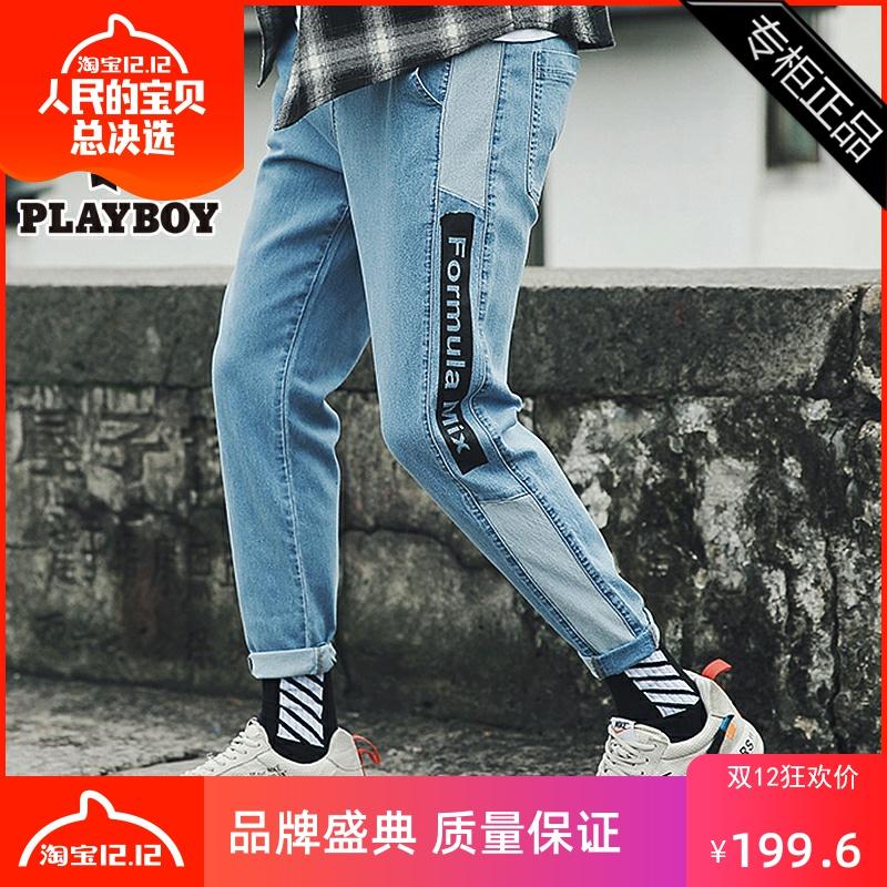 专柜品牌男装休闲裤修身长裤小脚裤子运动潮韩版卫裤常规青年男士