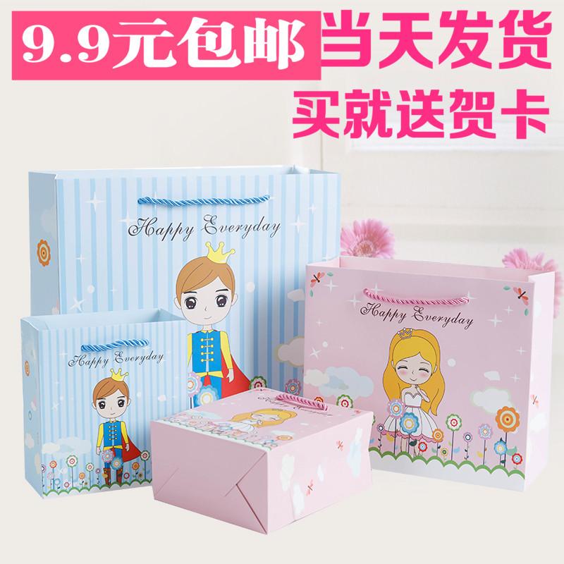 新品儿童节礼品袋小清新手提袋王子公主纸袋生日回礼袋可爱服饰袋
