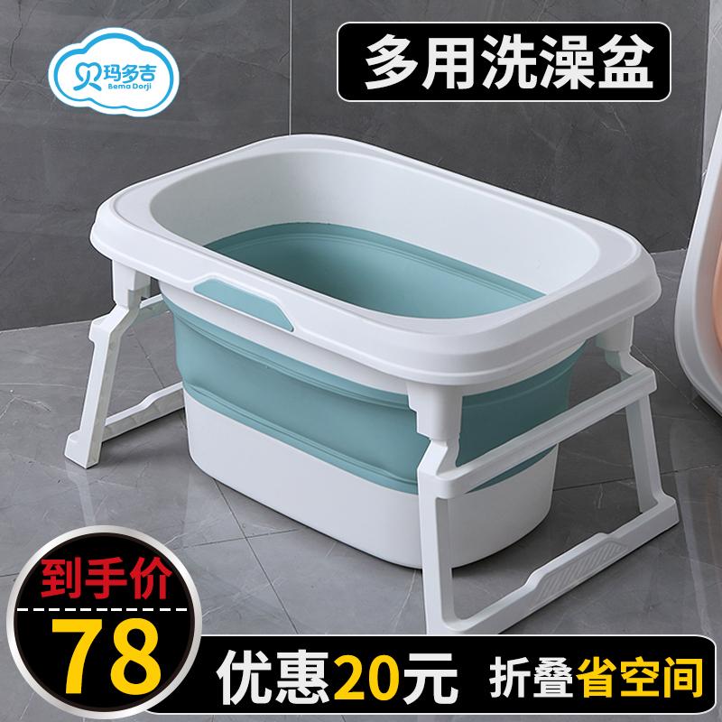 儿童洗澡桶宝宝泡澡桶小孩折叠浴桶游泳桶家用浴盆大号婴儿洗澡盆