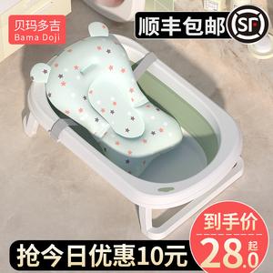 婴儿洗澡盆宝宝折叠浴盆新生幼儿童可坐躺家用大号沐浴桶小孩用品