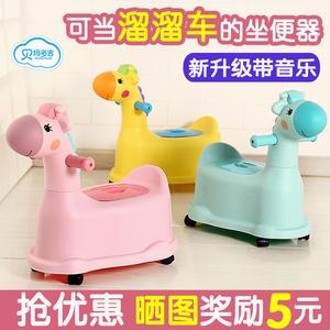 大号儿童坐便器女宝宝马桶幼儿小孩婴儿男孩专用便盆尿桶女孩尿盆