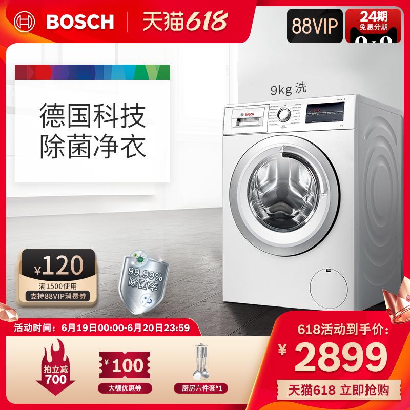 Bosch/博世 9kg公斤变频家用 除菌滚筒洗衣机全自动 WGA242Z01W