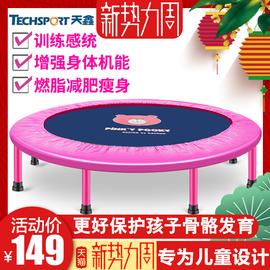 天鑫蹭蹭床织带蹦蹦床小孩跳跳床家用儿童室内减肥折叠感统训练