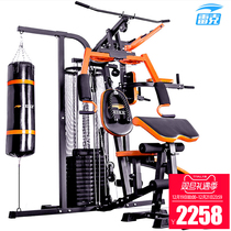 Lake Comprehensive trainer Fitness Equipment home multifunctional combination set large three-person station gym equipment
