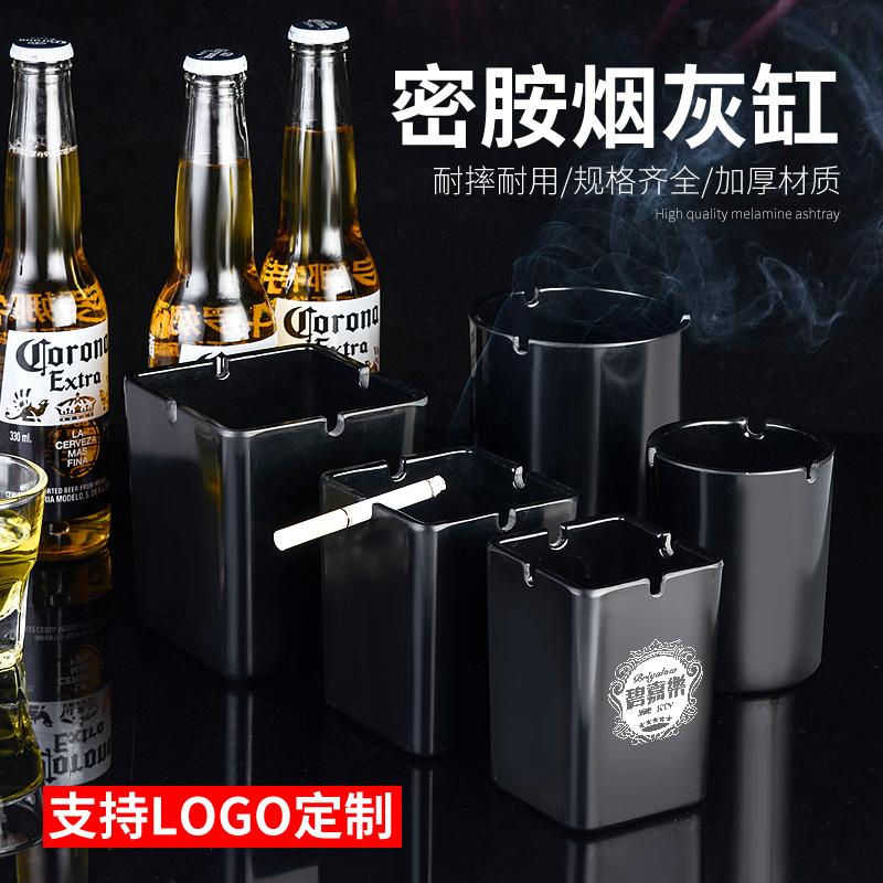烟缸密胺烟灰缸网吧酒吧KTV大烟灰缸可印LOGO定制广告烟灰缸 Изображение 1