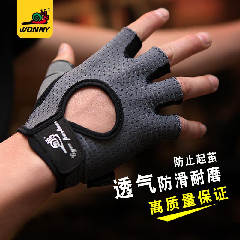 Мужские перчатки без пальцев Артикул 37393181213