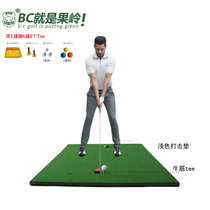 Golf Strike Pad Bcgolf double-sided shades of short grass swing practice pad practice mat delivery ball Box!