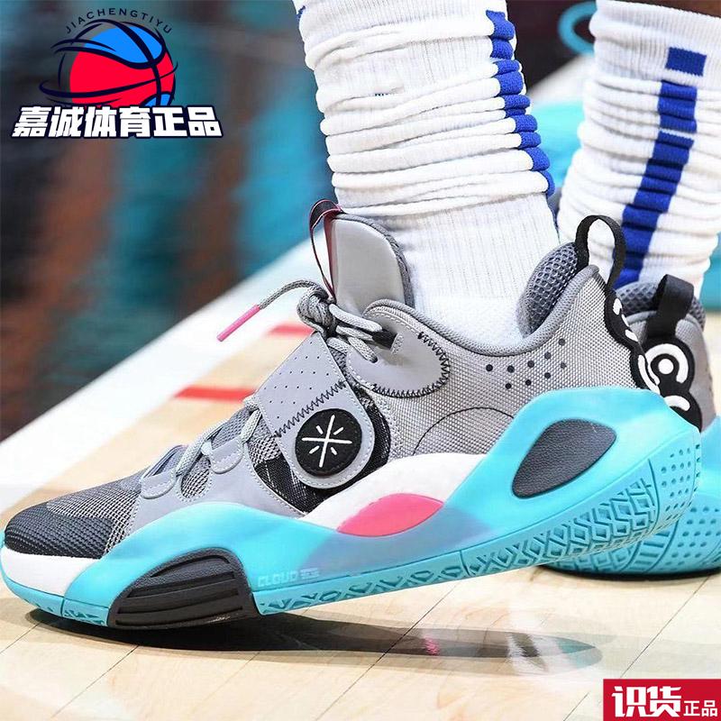 李宁篮球鞋男女全城8韦德之道减震防滑透气运动鞋ABPQ005 ABAQ023