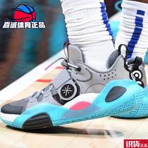 李宁篮球鞋男女全城8韦德之道减震防滑透气运动鞋ABPQ005ABAQ023