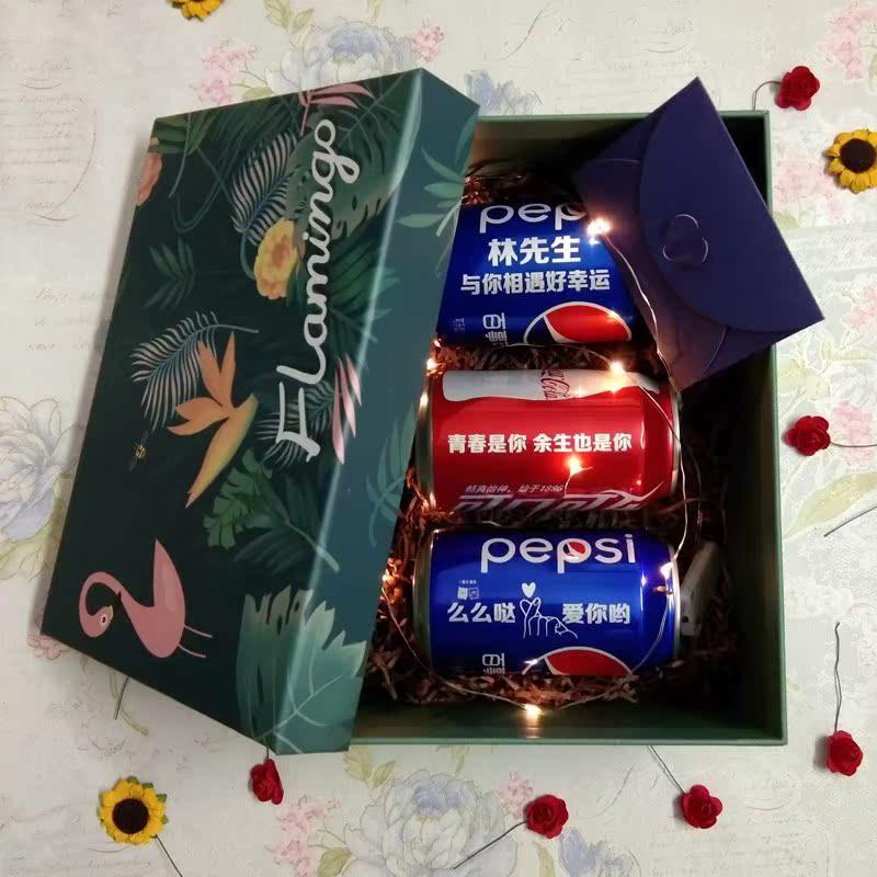 可口可乐定制百事可乐易拉罐装个性刻字创意生日礼物表白抖音礼品