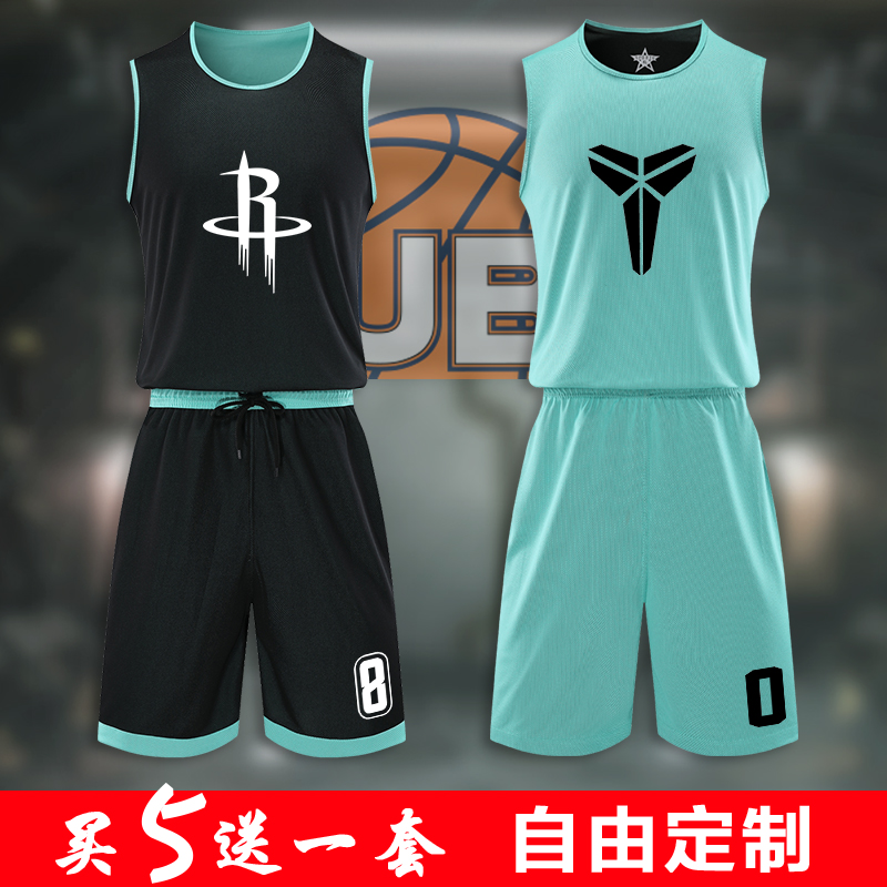Double sided basketball suit mens customized quick dry training competition team uniform college students wear basketball clothes on both sides