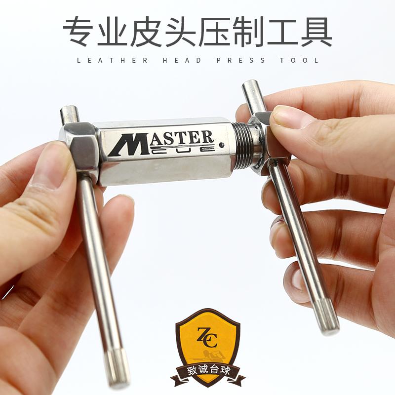 Бильярд Stick Cue Cue Нажимная головка Косилка Head Snooker Table Аксессуары Ремонтный пистолет 10 мм