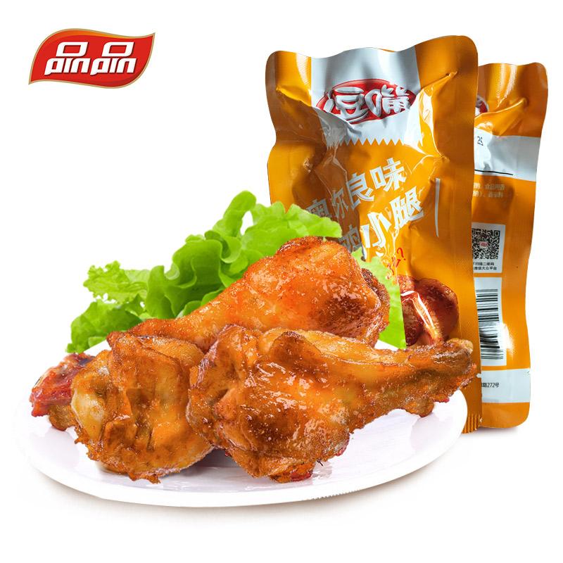 品品奥尔良味烤鸡小腿22g 即食鸡肉零食小吃鸡小腿鸡翅根小包装