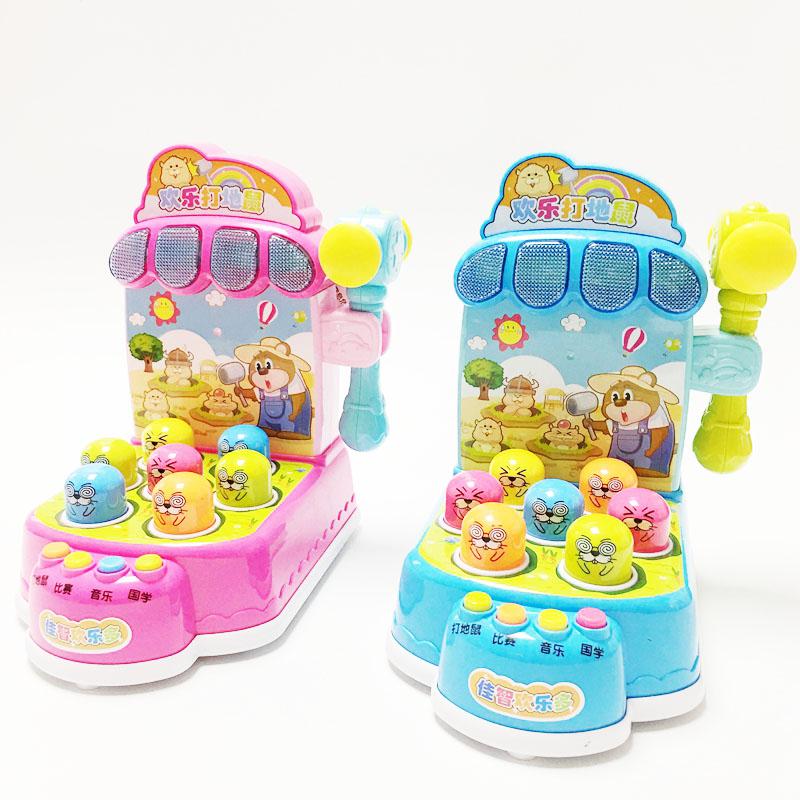Игровые автоматы с молотком Артикул 602816366102
