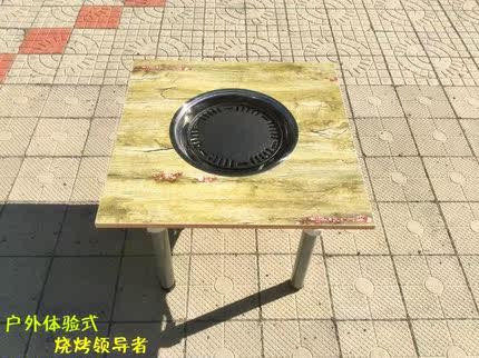 齐齐哈尔烤炉烤锅烤肉炉木炭碳烤炉东北野餐野炊烧烤桌碳炭烤桌子
