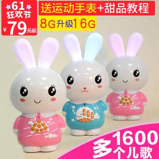 3岁婴儿音乐儿歌播放器可充电 儿童宝宝早教机小白兔兔子故事机0