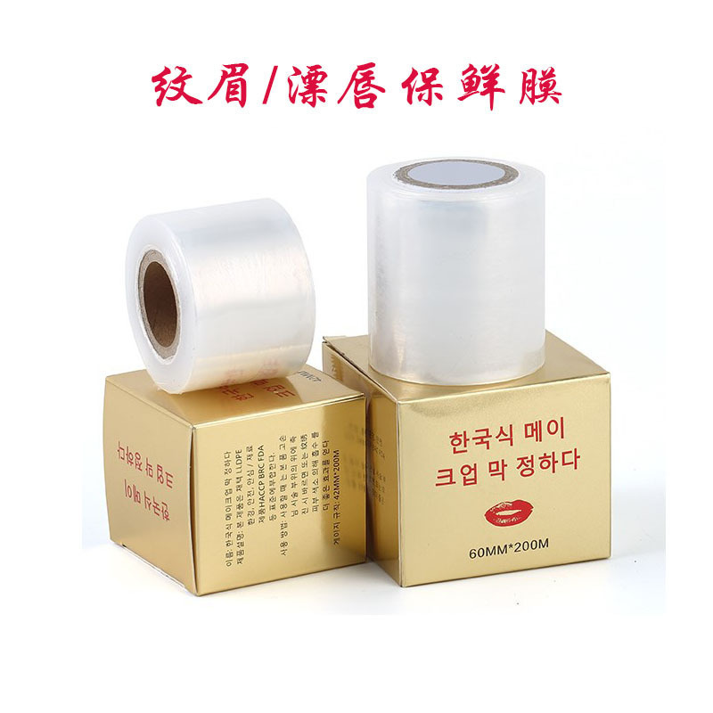 Preservative film embroidery semi permanent beauty salon eyebrow embroidery special disposable covering film hemp application tools and supplies