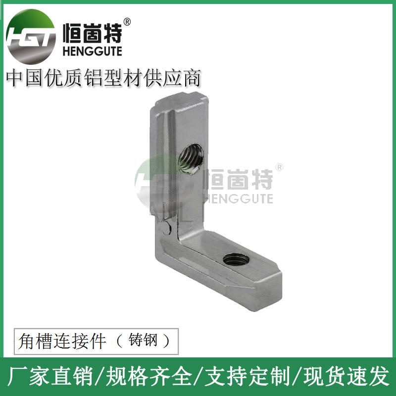 Алюминиевые материалы Артикул 591835340852