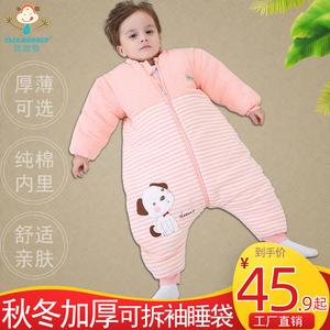 婴儿睡袋秋冬季防踢被宝宝薄棉春秋四季通用新生儿童加厚纯棉薄款