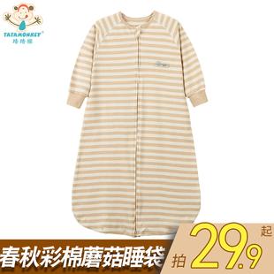 婴儿睡袋春秋蘑菇纯棉宝宝春夏季 踏踏猴 薄款 新生儿分腿儿童睡袋