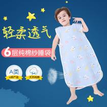 婴儿睡袋纱布春夏季薄款空调新生幼儿童背心式宝宝纯棉分腿防踢被