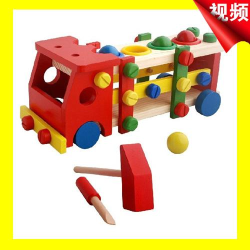 包邮敲球车 螺母车组装玩具益智 3岁玩具 螺母组合 玩具 拆装车