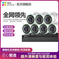 萤石C3C高清全彩防水智能无线监控设备套装4路家用监控器系统