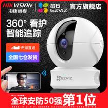 远程无需网络免插电4G手机家用度全景360太阳能监控摄像头户外
