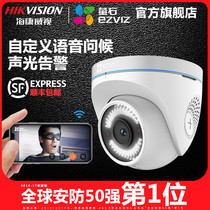 Hikvision fluorite C4 HD Home Hemispheric commercial wireless surveillance Camera WiFi Mobile Monitor