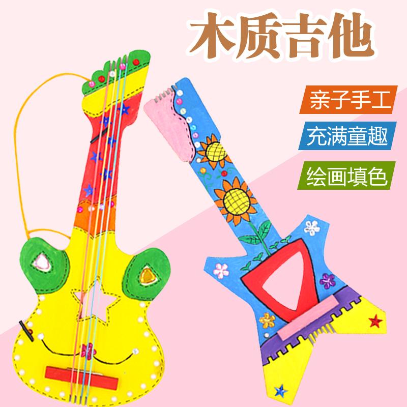 幼儿园儿童手工DIY自制音乐乐器 创意美术绘画涂鸦 木制白坯吉他