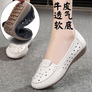 夏季透气妈妈鞋真皮女软底防滑洞洞鞋中老年女式凉鞋平底镂空皮鞋