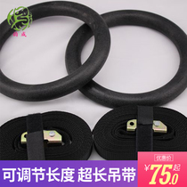 Yun Cheng Adjustable Gym home gymnastics competition with fitness indoor and outdoor hoop ABS material hoop