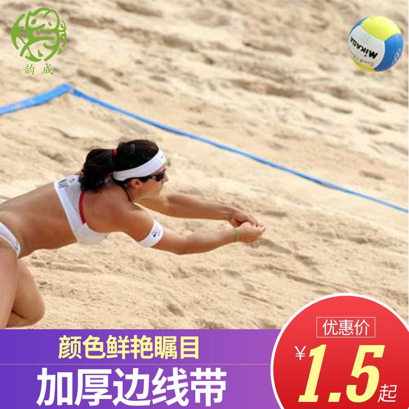 Юньдаа становиться песчаный пляж футбол гандбол волейбол боковая линия группа поле путь трек группа сайт полиция сдаваться линия