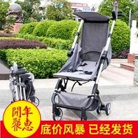 Зонт автомобиль сверхлегкий затем сложить портативный дети может сидеть можно лечь на самолет мини bb ребенок путешествие тележки