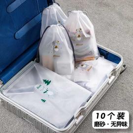 旅行收纳袋抽绳束口袋子行李箱鞋内衣物衣服小物品便携整理分装包