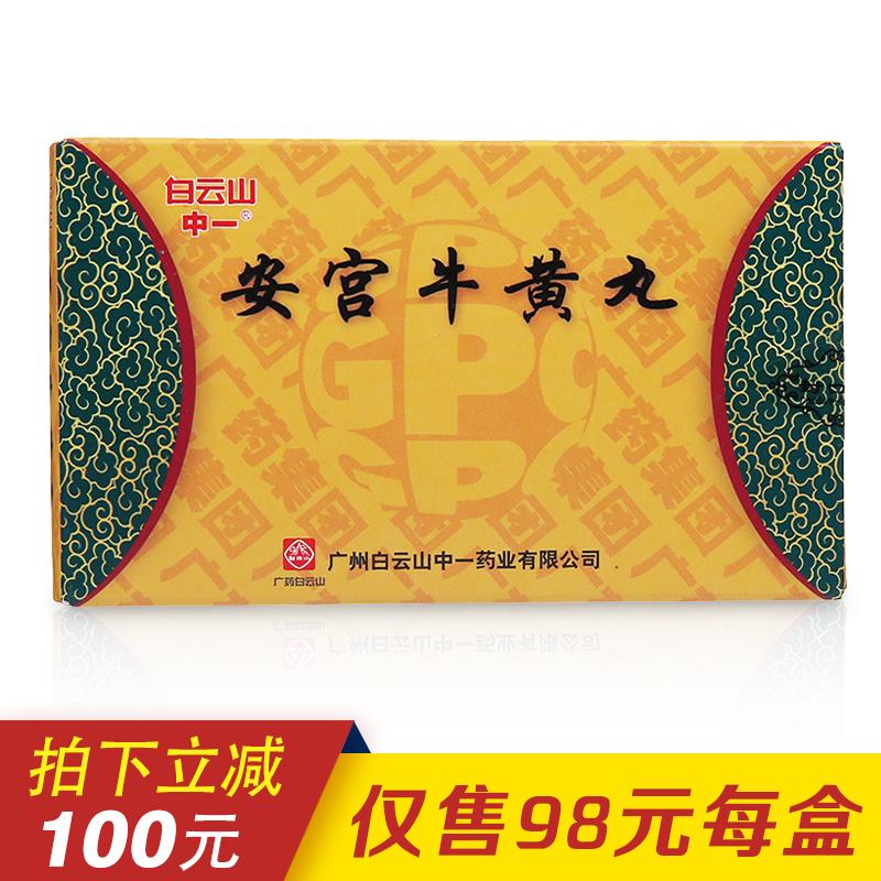 Один сейф дворец корова желтый таблетка 3g*2 таблетка / коробка