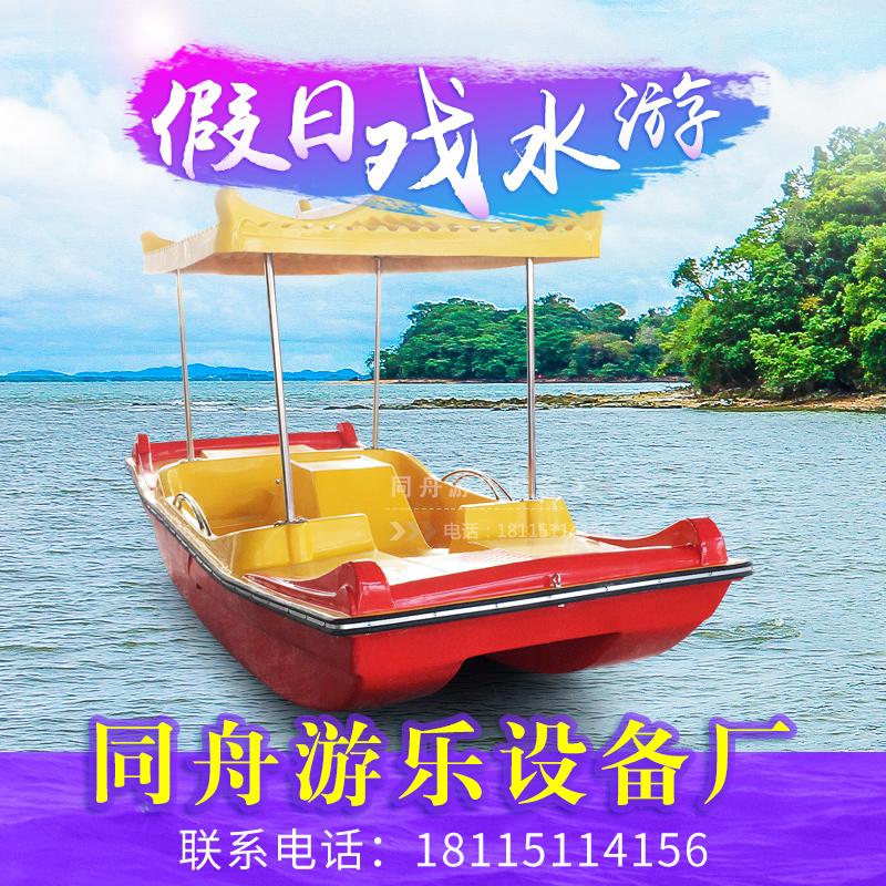 四人水上脚踏船公园游船 仿古画舫脚踏船 水上自行车休闲娱乐产品