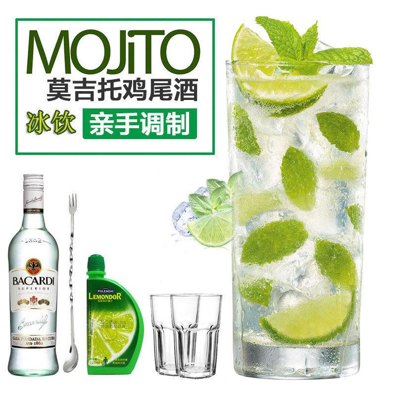 mojito 莫吉托鸡尾酒套装 基酒烘培百加得朗姆酒长饮鸡尾酒