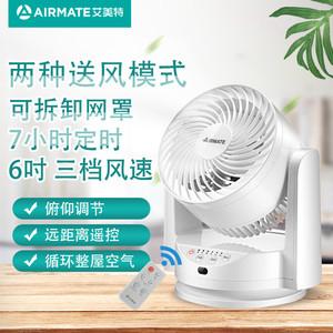 艾美特空气循环扇家用办公室遥控电风扇6吋涡轮对流台扇