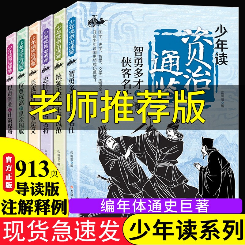 История Китая Артикул 602171635704