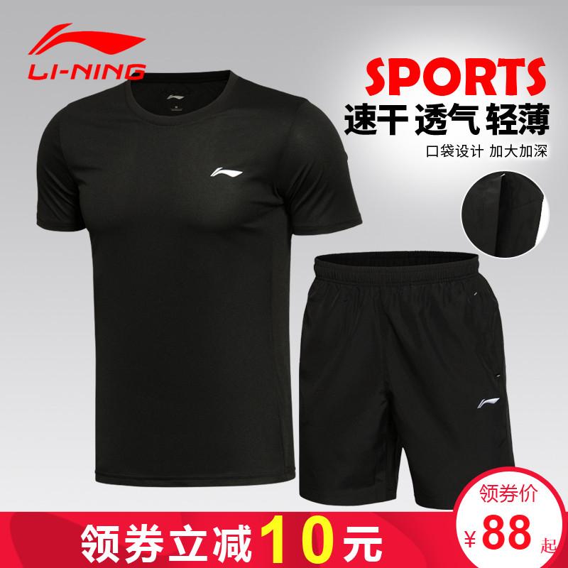 李宁运动套装男夏季短袖短裤速干健身房跑步宽松运动服休闲两件套