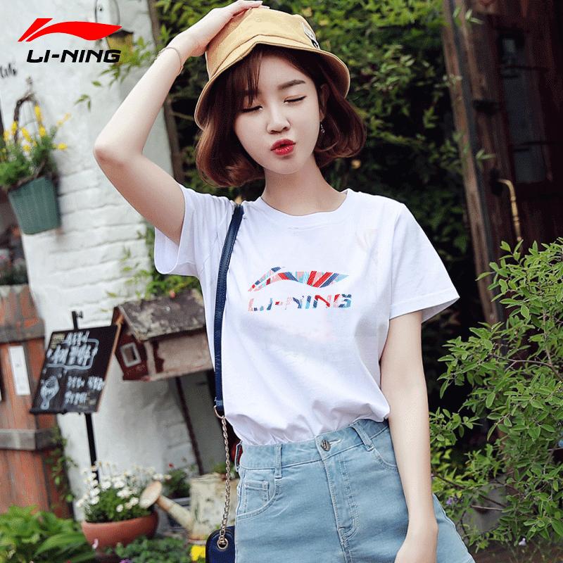 李宁短袖T恤女装2018夏季新款大LOGO时尚圆领吸湿透气休闲纯棉t恤